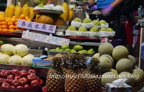 台南中西區-泰成水果行_P1030866.JPG