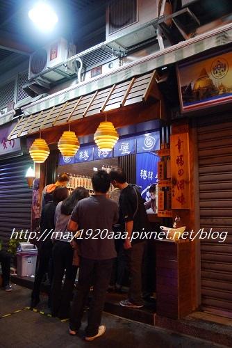 台南中西區-綣綣屋_P1030862.JPG