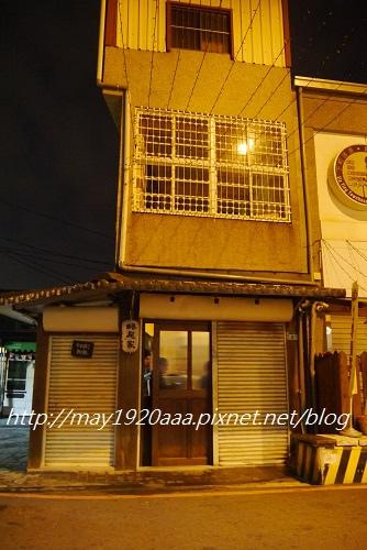 台南中西區-蜷尾家甘味處_P1030867.JPG