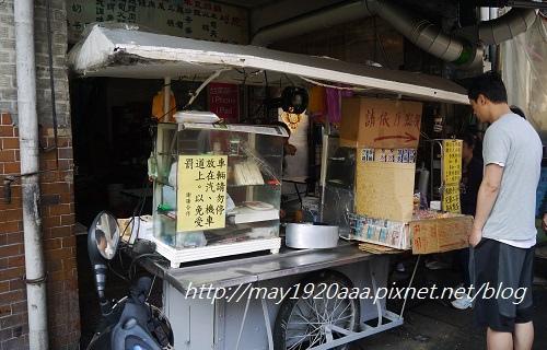 台南中西區-豆奶宗_P1030876.JPG