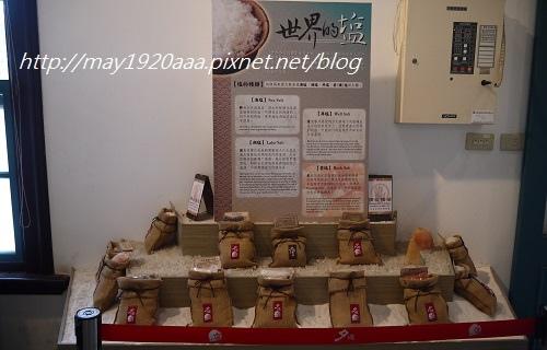 台南安平區-夕遊出張所_P1030911.JPG
