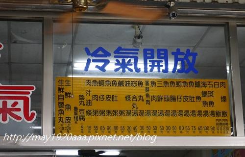 台南安平區-王氏魚皮_P1030963.JPG