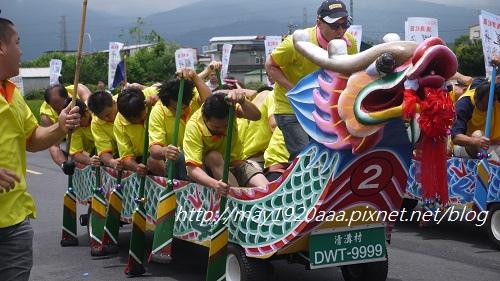 2014清溝社區龍舟文化節~陸上龍舟賽_P1040562.JPG