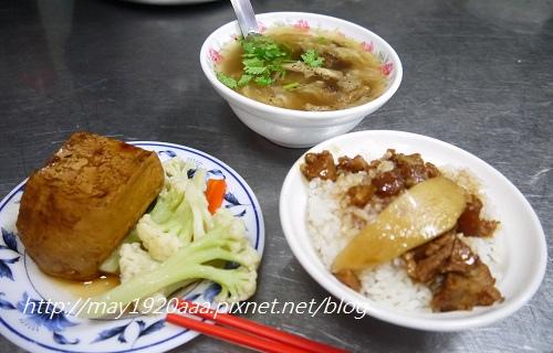 台中中區_台中第二市場-魚皮李魯肉飯_P1040204.JPG