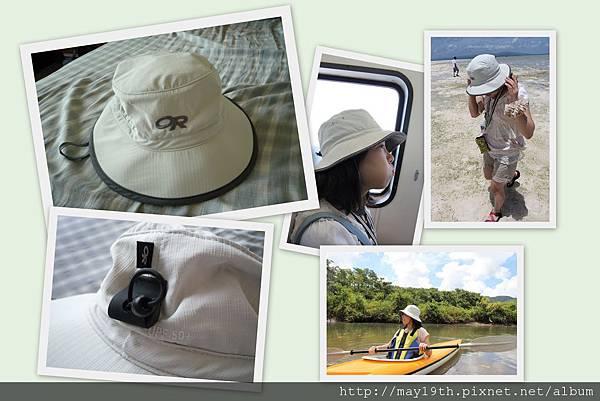 OR 80720 UPF 50+ 遮陽帽