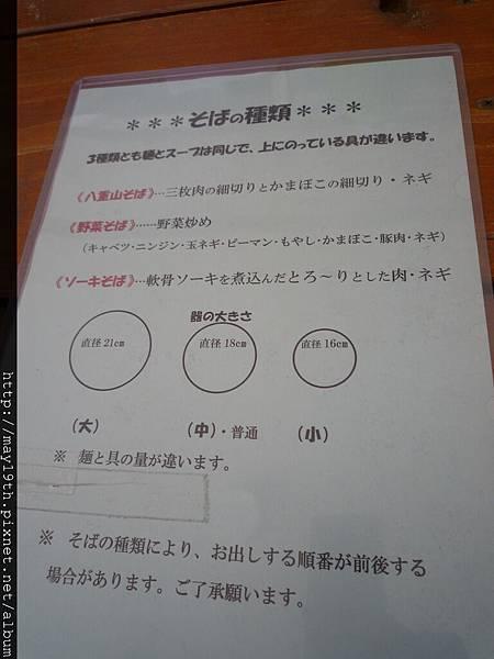 P1060824.JPG
