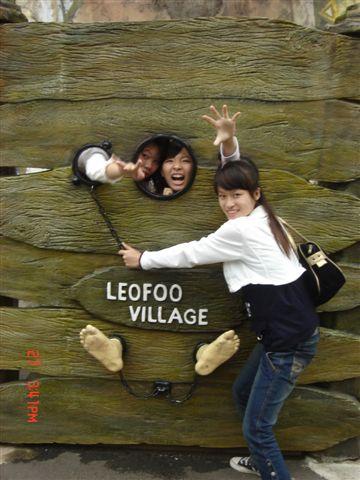 在六福村拍ㄉ!