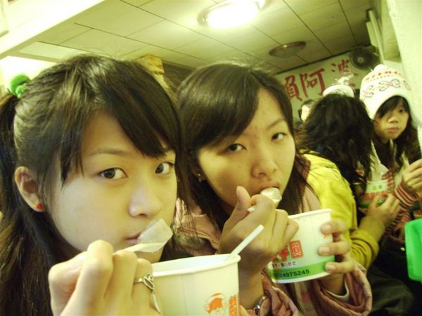 ME和巧錚在吃芋園.JPG