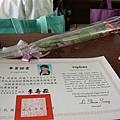 我ㄉ畢業證書.JPG