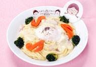 maruko_menu7