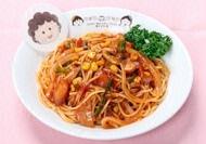 maruko_menu10