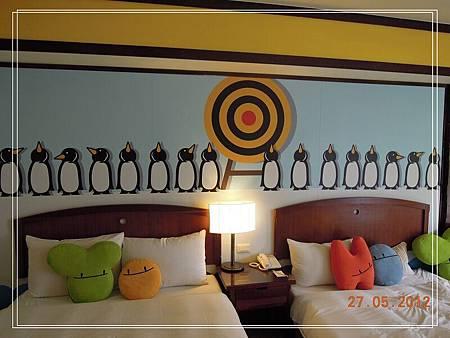 11舒活房間
