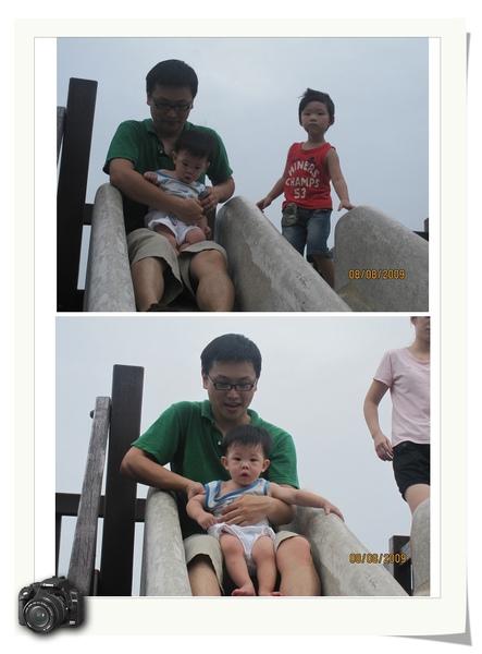 20090808溜滑梯.jpg