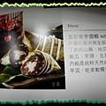 8vyu_2JWmFrl.7c4rRNcCw.jpg