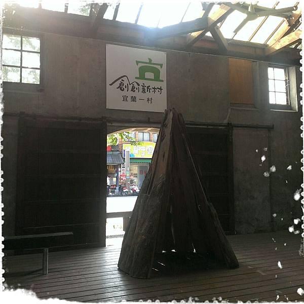 宜蘭車站-1