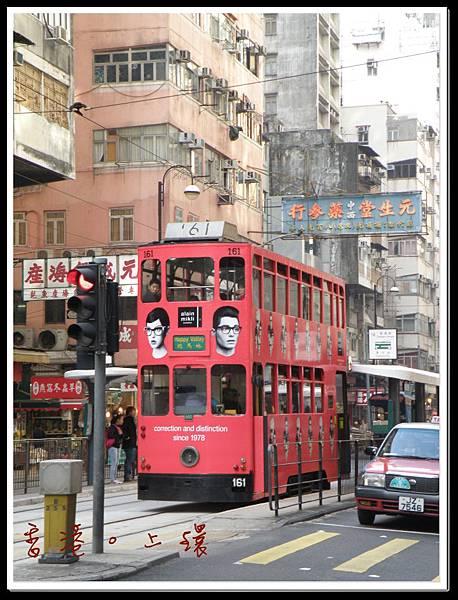 香港上環-1