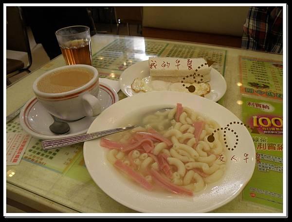 香港-早餐