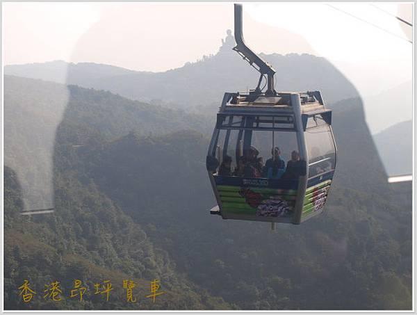 香港纜車 - 2