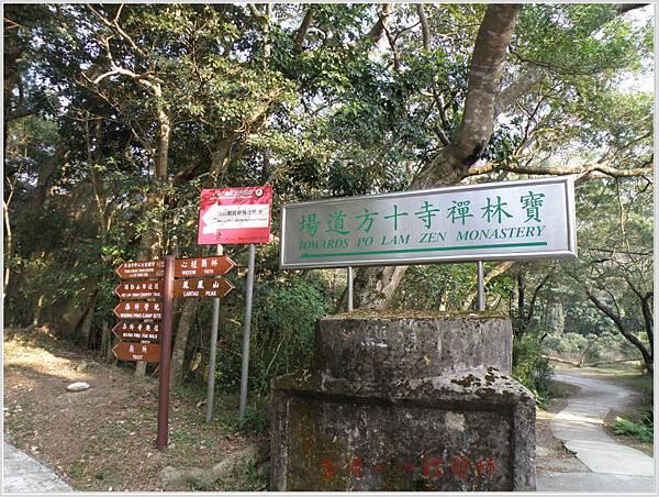 香港心經簡林 - 6