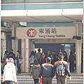 香港東湧站.jpg
