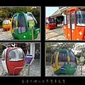 香港纜車展 - 1.jpg