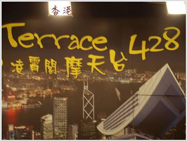 香港太平山-2