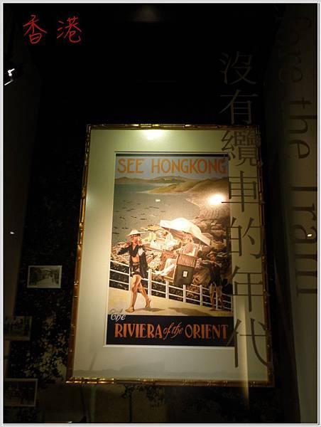 香港太平山-7jpg