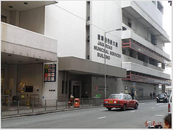 香港北角-1