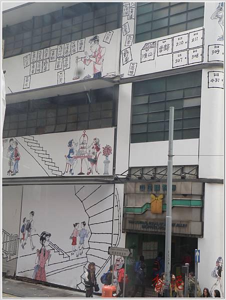 香港街頭-5