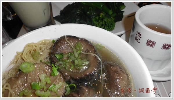 香港銅鑼灣中餐