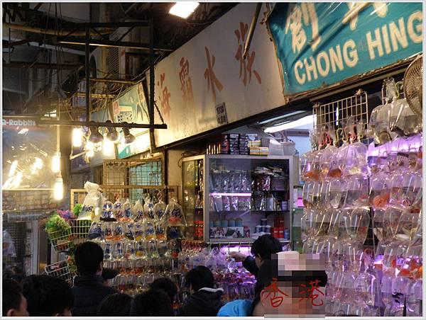 香港街頭-7