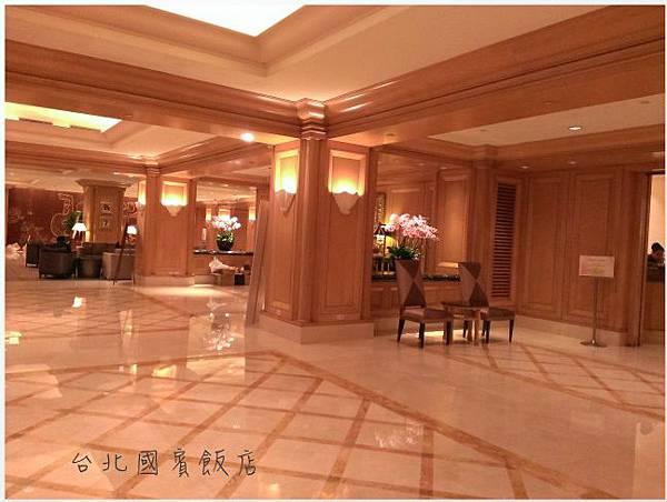 2014-國賓飯店