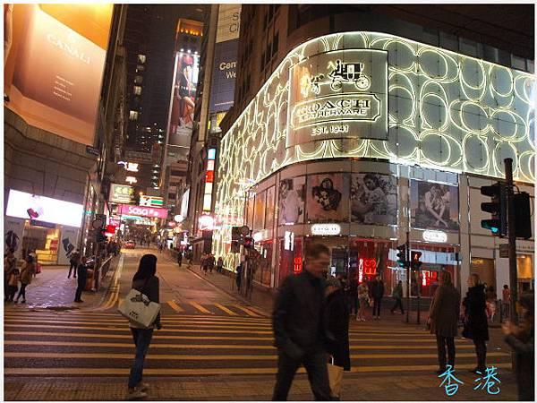 香港街頭-1