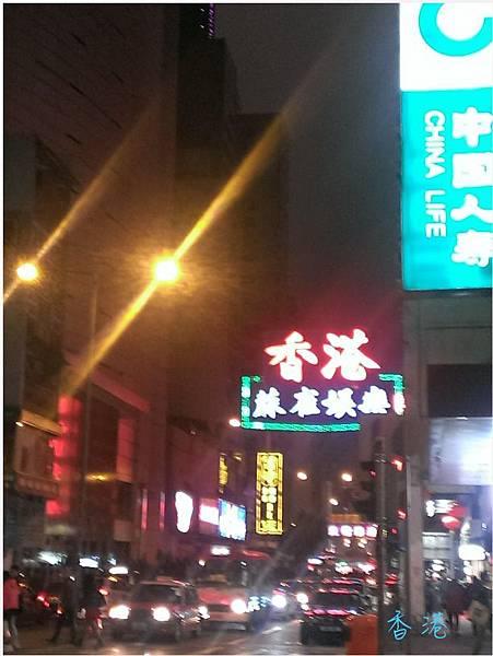 香港街頭-2