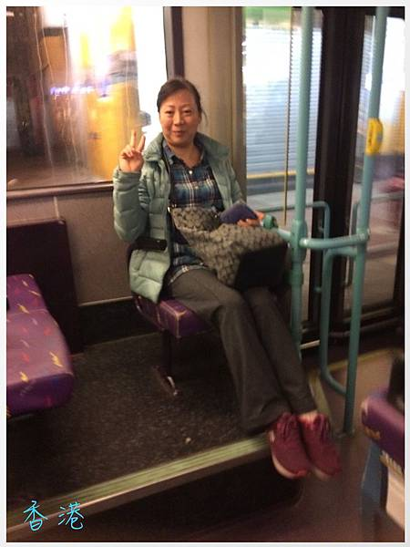 香港搭公車
