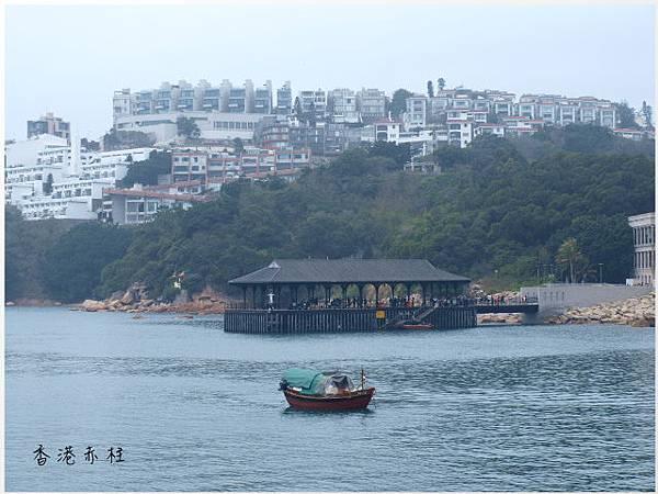 香港赤柱碼頭