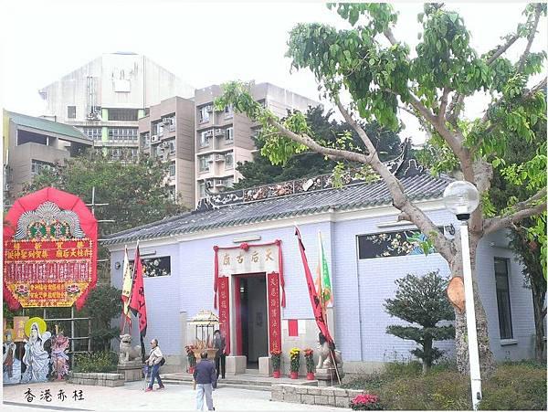 香港赤柱天后宮