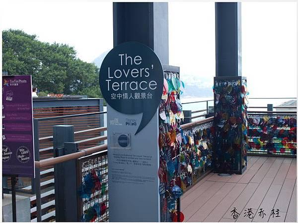 香港赤柱-愛心鎖