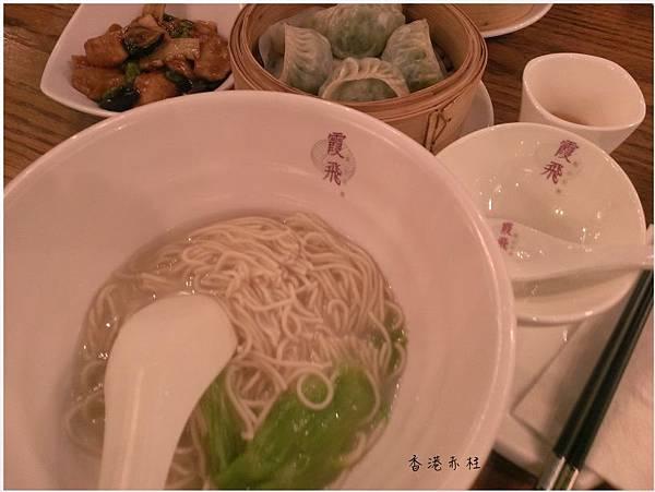 香港赤柱-午餐