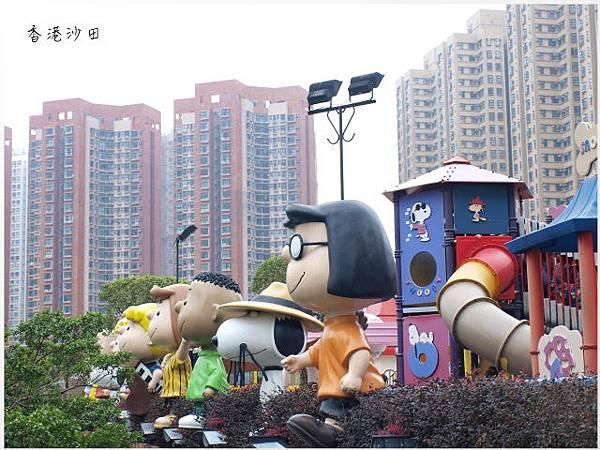 香港沙田-史努比公園02
