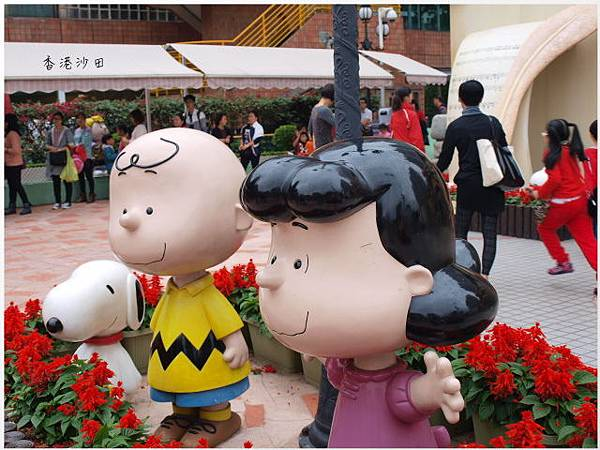香港沙田-史努比公園06