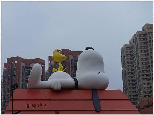香港沙田-史努比公園07