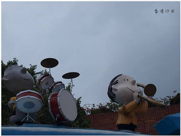 香港沙田-史努比公園09