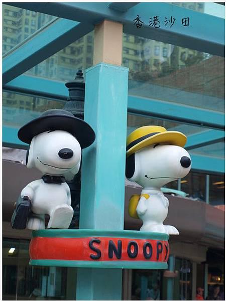 香港沙田-史努比公園16