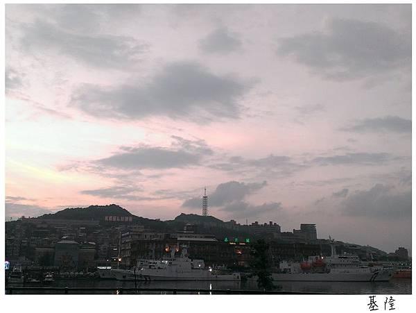 基隆港黃昏一景