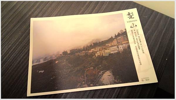梨山明信片