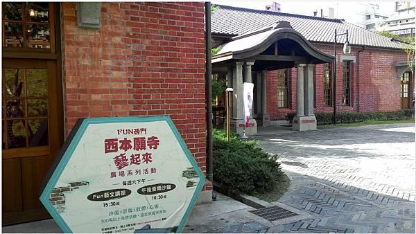 西本願寺-15