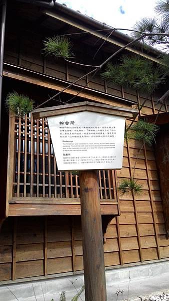 西本願寺-13