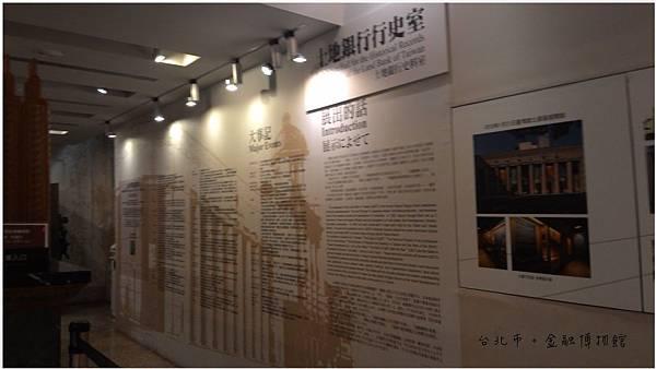 金融博物館-1