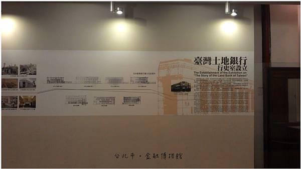 金融博物館-8